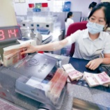 『【中国最新情報】「デジタル人民元、28省市で試行」』の画像