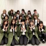 『間も無くMステ『黒い羊』パフォーマンス!欅坂46出演前集合写真が公開!!』の画像