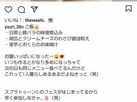 【元乃木坂46】斉藤優里ってホントに一人暮らしなの?