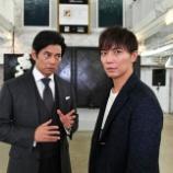 『フライデー成宮寛貴の薬疑惑報道にディーンフジオカファンが激怒wwwその理由wwwww(画像あり)』の画像