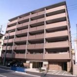 『★売買★5/17阪急西院エリア2LDK分譲中古マンション』の画像