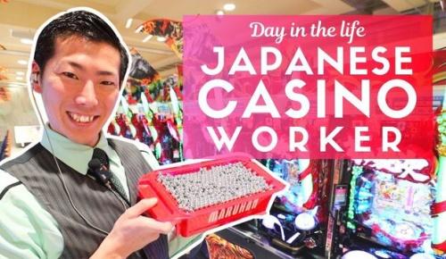 東京在住外国人「パチンコ・マルハンで働く日本人を1日密着すっぞ」(海外の反応)