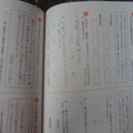 外国人「日本人って中学生になっても文字の勉強があるってマジ?」
