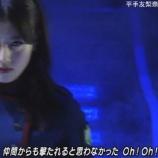 『【欅坂46】4thシングルの『MVP』が守屋茜に確定した件!!!』の画像