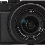 『究極のデジカメ:LUMIX DMC-LX100をもう一度買い戻した8つの理由』の画像