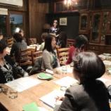 『平成27年度 女性部理事予定者顔合わせ会』の画像