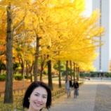 『歴史のまち「堺」と仁徳天皇陵古墳』の画像
