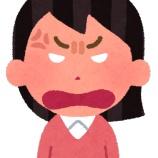 『サイト「メアド入力してや」ワイ「ほいほい(カチカチ」』の画像