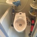 『トイレつまり 大阪市東成区 -トイレ詰まり・水流れない-』の画像