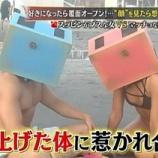 『【画像】童貞とブスがお互い顔を見ずにデートした結果wwwwwwwwww』の画像