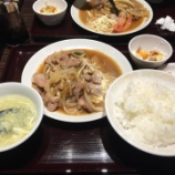 『【中華】嘉楽料理館@渋谷』の画像