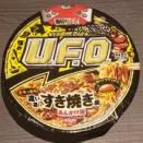 日清焼そばU.F.O. とろっとろ!濃い濃いすき焼き風あんかけ麺