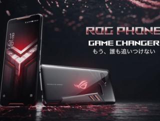 ASUS ROG Phone ZS600KLにセキュリティパッチ更新(2019年11月1日)を含むアップデート配信開始