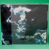 『【×年前の今日】1994年12月10日:SIAM SHADE - SIAM SHADE(1st ALBUM ※インディーズ)』の画像