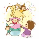 『【クリップアート】プレゼントの箱をあける子どものイラスト』の画像