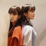 『【乃木坂46】衝撃!!!生田絵梨花さん、デカッッッ!!!!!!!!!!!!』の画像