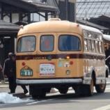 『(番外編)新潟県塩沢の街なみ紹介 戸田市から約2時間です!』の画像