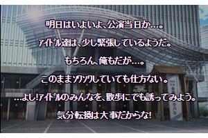 【グリマス】福岡公演ミニイベント アドバイスまとめ2