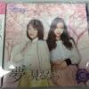 AKBバラの儀式最新曲のユニットは意外な二人!!!