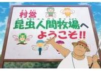 『アニオリを楽しめないアニメファンは多い』の画像