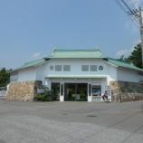 『(^^)vいつか行きたい日本の名所 関ヶ原ウォーランド』の画像