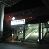 『つばめ乗車紀 2008 [鹿児島中央→博多]』の画像