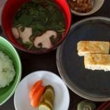 『今日の和朝食』の画像