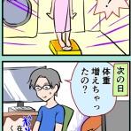 生きる屍イキイキ健康ブログ