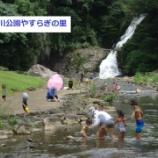 『【ながさき】余暇活動~川で夏を満喫~』の画像