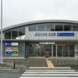 『赤電の浜北駅がちょっぴり改装!待合室が増えてトイレが駅の外に新設されたよ』の画像