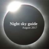 『8月の星空』の画像