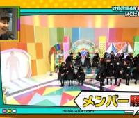 【欅坂46】初回キタ━━━(゚∀゚)━━━!!まずはMCは誰だクイズ!【ひらがな推し】