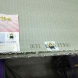 『キングスクエア ザ・タワーランドレックスを買われたお客様〜in港区南市岡』の画像