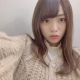『宮田愛萌、けやき坂46三期生の子に「愛萌って呼ばれたい!」』の画像
