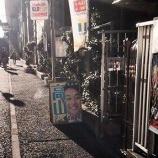 『衆議院選挙埼玉15区 高山智司 今日も選挙違反で朝のスタート』の画像