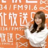 『【乃木坂46】田村真佑、ついに『レコメン!』MCとして初登場!!!スタジオの様子がこちら!!!』の画像