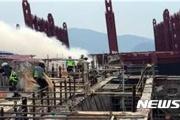 【韓国】セウォル号の貨物室で火災(写真)