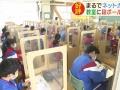 【画像】コロナ対策で小学生が個室型教室にwwwwwwwwwwwwwwwwwwwwwwwwwwwwwwwwwwwww