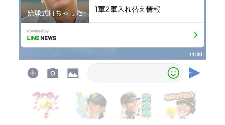 初回先制2ランの巨人・ビヤヌエバ「東京ドームでのホームランはやっぱり気持ちいいね!ビエ~ン!」