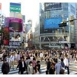 東京に住む意味って何?