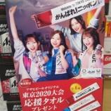 『【乃木坂46】このポスター、欲しい・・・』の画像