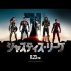 11月第4週公開の3D映画
