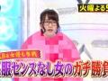 【ロンハー】川栄李奈の私服wwwwwwwwwwwww(画像あり)