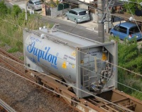 『今どきの貨物列車 コンテナと貨車』の画像