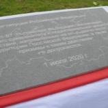 『【外交の安倍】北方領土・国後島に「領土割譲禁止」の記念碑 ロシア憲法改正受け』の画像