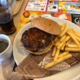 『[激うま!]ガストのガストバーガーを食べてきた!』の画像