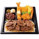 『【弁当】スペシャル洋風バラエティ弁当¥890@ほっともっと』の画像