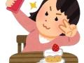 【悲報】高島彩さん(40)のきっついきっつい自撮りがこちらwwwww(画像あり)