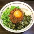 【新店】大曽根矢田に台湾まぜそばも美味しいラーメン店がオープン/らーめん まぜそば 極 大曽根店