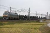 『2013/11/24~27運転 自衛隊機材輸送』の画像